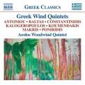 Aeolos Woodwind Quintet: Greek Wind Quintets - CD