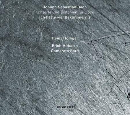 Heinz Holliger: Johann Sebastian Bach - Konzerte und Sinfonien für Oboe - CD