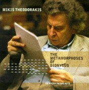 Mikis Theodorakis, Jocelyn B. Smith: Theodorakis: The Metamorphoses of Dionysus - CD