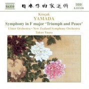 Yamada: Symphony in F Major, 'Triumph and Peace' - CD