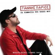 Yannis Parios: Ta Kommatia Tis Psihis Mou - CD