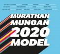 Çeşitli Sanatçılar: Murathan Mungan: 2020 Model - CD