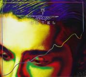 Tokio Hotel: Kings Of Suburbia - CD