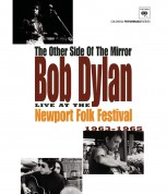 The Other Side Of The Mirror - BluRay
