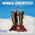 Paul McCartney, Wings: Greatest Hits - CD