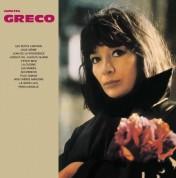 Juliette Gréco: A L'A.B.C. - Plak