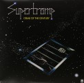 Supertramp: Crime Of The Century - Plak