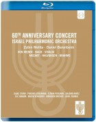 Israel Philharmonic Orchestra: 60th Anniversary Concert, 1996 - BluRay