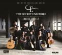 The Secret Ensemble, Coşkun Karademir: Kuşların Çağrısı - CD