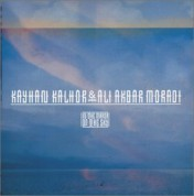 Kayhan Kalhor: In the Mirror of the Sky - CD
