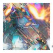 Misha Mullov-Abbado: Dream Circus - CD