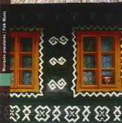 Çeşitli Sanatçılar: Slovaquie: Musiques Populaires - CD