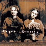 Kayah, Goran Bregovic: Kayah & Bregovic - CD