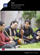 Mohammad Motamedi: Iran: Classical Singing - CD