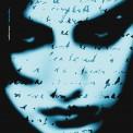Marillion: Brave (Deluxe Edition) - Plak