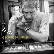 George Dalaras: Pesto Gia Mena - Plak