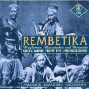 Çeşitli Sanatçılar: Rembetika: Greek Music from the Underground - CD