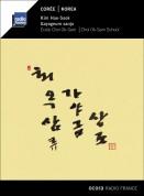 Kim Hae-Sook: Korea: Gayageum Sanjo - CD