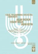 Evgeny Kissin, Julian Rachlin, Vadim Repin, Israel Philharmonic Orchestra, Zubin Mehta: Israel Philharmonic Orchestra 75th Anniversary Gala Concert - DVD
