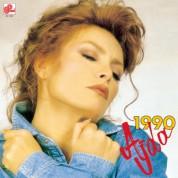 Ajda Pekkan: Ajda 1990 - Plak