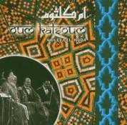 Oum Kalthoum (Ümmü Gülsüm): Woleda El Hoda - CD