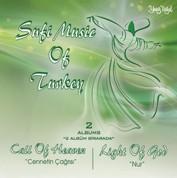 Çeşitli Sanatçılar: Sufi Music Of Turkey (Cennetin Çağrısı / Nur) - CD