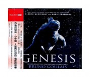 Bruno Coulais: Genesis (Soundtrack) - CD