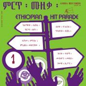 Çeşitli Sanatçılar: Ethiopian Hit Parade Vol 1 - Plak
