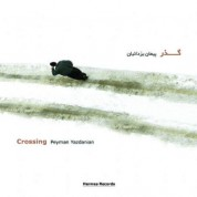 Peyman Yazdanian: Crossing - CD