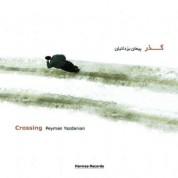 Peyman Yazdanian: Crossing - CD