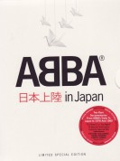 Abba: In Japan - DVD