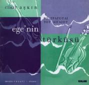 Cihat Aşkın: Ege'nin Türküsü - CD