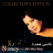 Nancy Ajram: Ah W Noss: Collector's Edition - CD