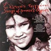 Çeşitli Sanatçılar: Songs Of Greece's Gypsies - CD