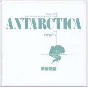 Vangelis: Antarctica - CD