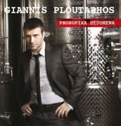 Giannis Ploutarhos: Prosopika Dedomena - CD