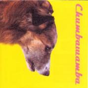 Chumbawamba: Wysiwyg - CD