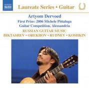 Artyom Dervoed: Guitar Recital: Dervoed, Artyom - Biktashev / Orekhov / Rudnev / Koshkin (Russian Guitar Music) - CD