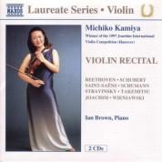 Violin Recital: Michiko Kamiya - CD