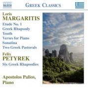 Apostolos Palios: Margaritis & Petyrek: Piano Music - CD