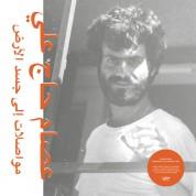 Issam Hajali: Mouasalat Ila Jacad El Ard - Plak
