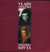 Marina Vlady, Vlady Vissotsky: Vlady Vissotsky - CD