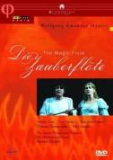Mozart: Die Zauberflöte (Glyndebourne) - DVD