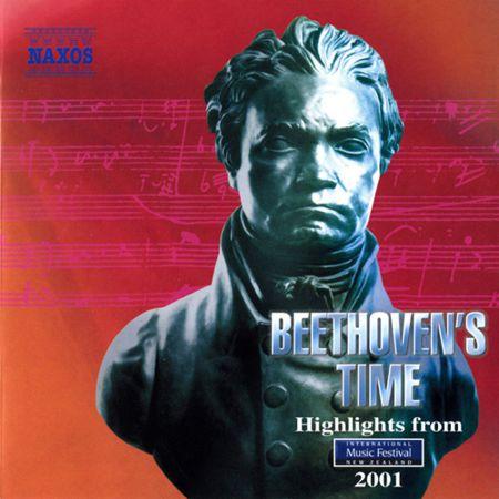 International Music Festival Nz 2001 - CD