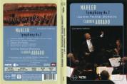 Lucerne Festival Orchestra, Claudio Abbado: Mahler: Symphony No. 7 - DVD