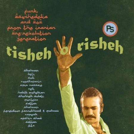 Çeşitli Sanatçılar: Tisheh O Risheh: Funk Psychedelia & Pop - CD