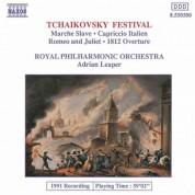 Royal Philharmonic Orchestra: TCHAIKOVSKY FESTIVAL - CD