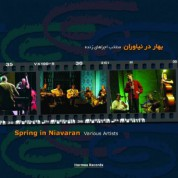 Spring In Niavaran - CD
