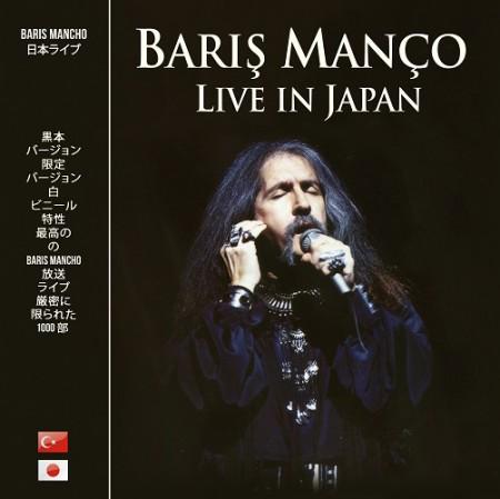 Barış Manço: Live in Japan - Plak