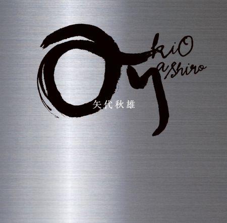 Çeşitli Sanatçılar: Yashiro: Piano Concerto, Flute Sonata & Piano Sonata - CD